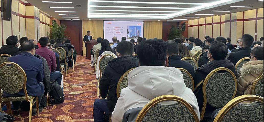 博威合金出席互连技术与产业大会,共话高速连接器互连发展
