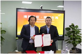 铭普光磁科技周启动 签订校企合作协议