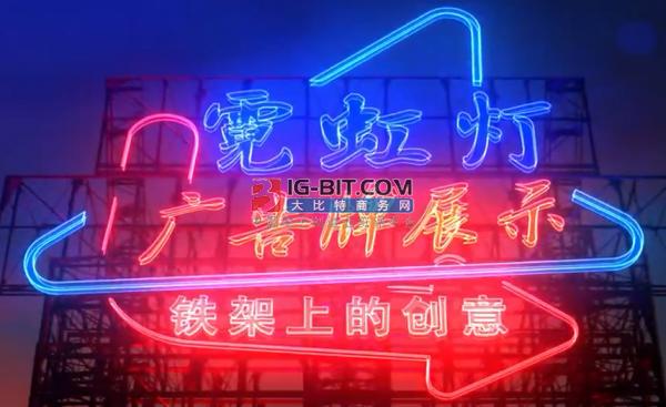李漫铁:LED超大尺寸超高清显示技术及商业未来