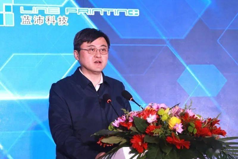 蓝沛新材料项目正式启动,为惠山智能终端领域产业赋能!