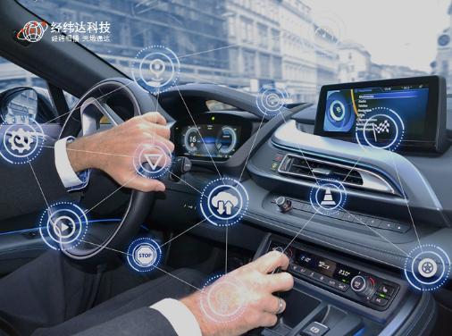 经纬达成首家进入汽车BMS主芯片推荐中国网络变压器企业