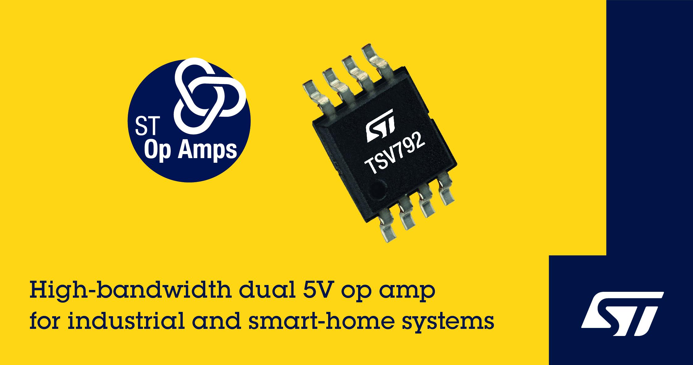 意法半导体50MHz高精度运放提升高速信号调理和电流检测性能