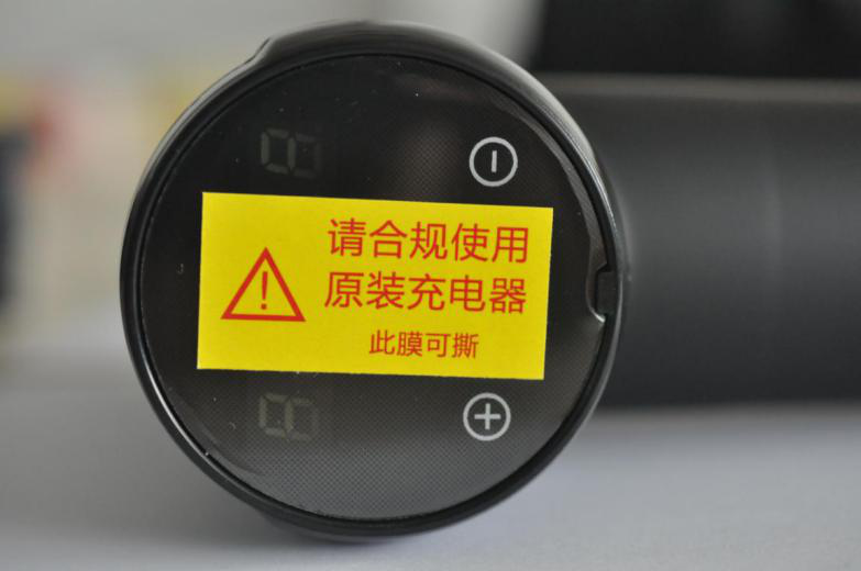 操作触控屏幕部分,可根据需求调节加减运动往复频率