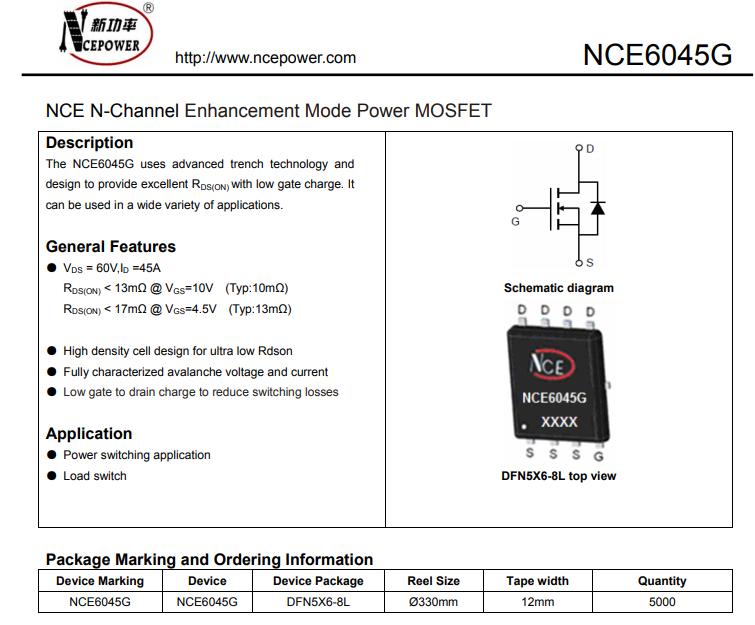 新洁能NCE6045G功率器件的基础说明