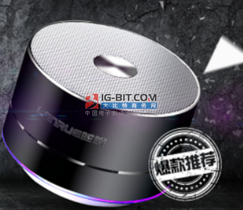 JBL Xtreme2 音乐战鼓二代 蓝牙音箱