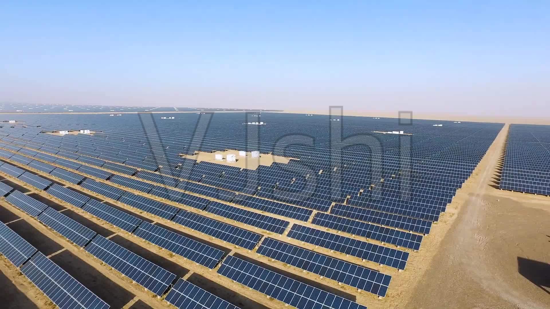 中广核关岭中坝光伏项目220千伏特汇集站一次带电成功