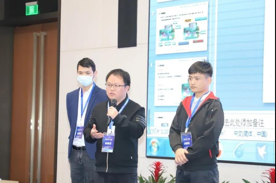 铭普光磁参与东莞市工程师创新方法(TRIZ)应用成果大赛