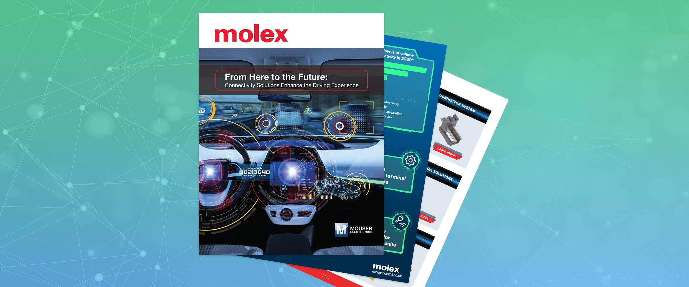 贸泽和Molex联手推出新电子书探索连接解决方案如何改变驾驶体验