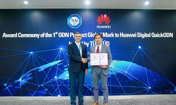 华为DQ ODN获TUV南德首个无源光纤网络产品全球认证证书
