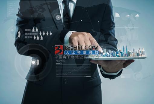 物联网垂直平台是典型的业务中台「物联网发展趋势十八」