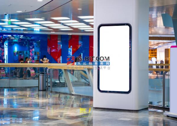 晶电隆达换股成立的富采控股今日正式成立并挂牌上市