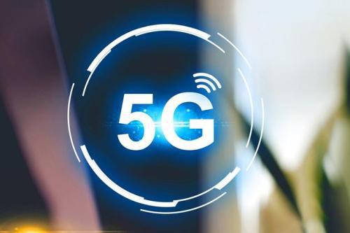 5G继续领跑新基建 连接器企业加码布局