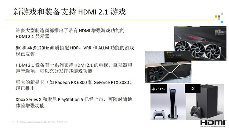 海量HDMI 2.1产品投入市场:UHS计划确保线缆品质