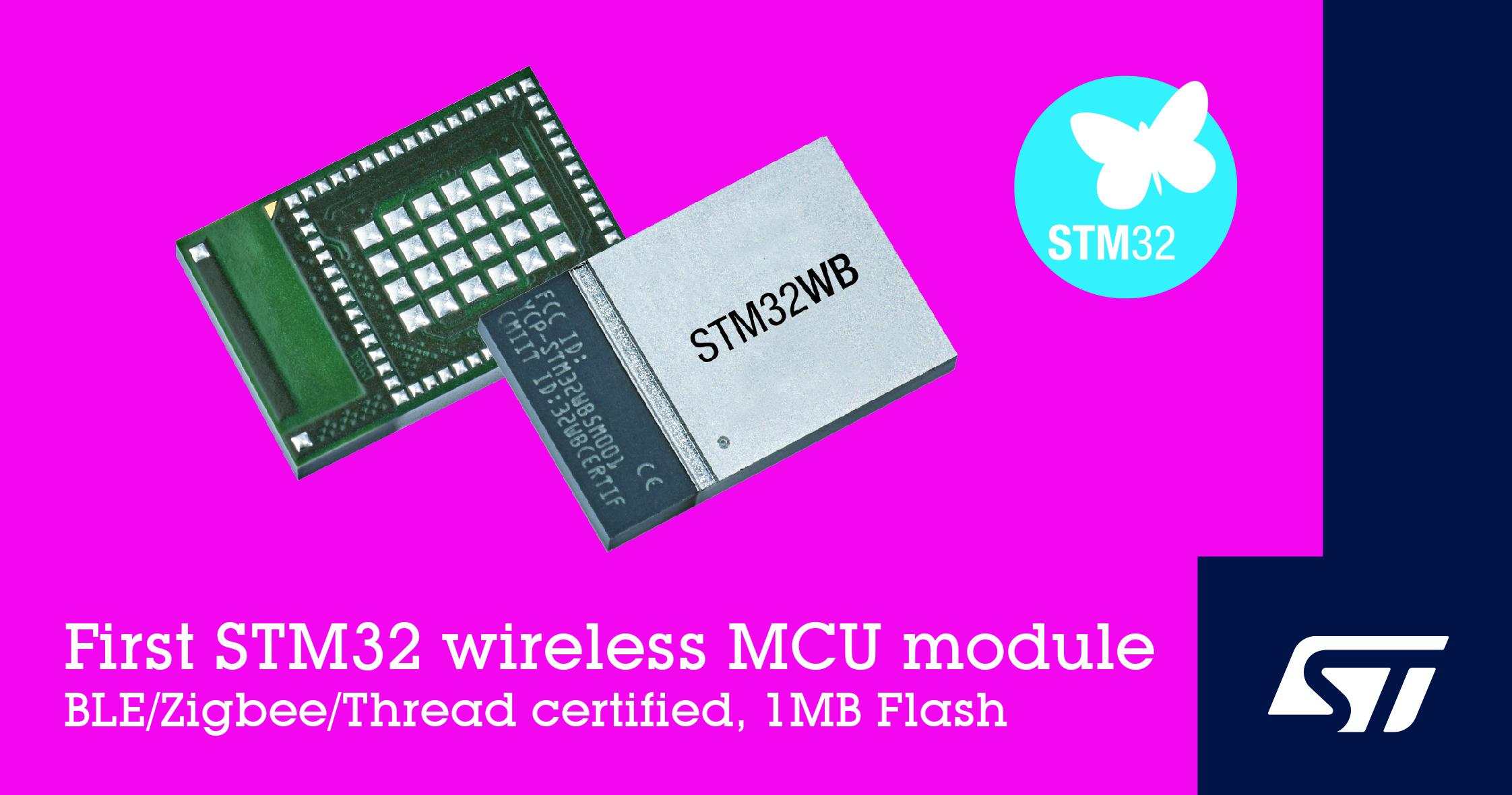 意法半导体推出首款STM32无线微控制器模块  提升物联网产品开发效率