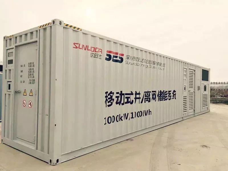 300MW/1200MWh!全球规模最大电池储能系统在德克萨斯州投运