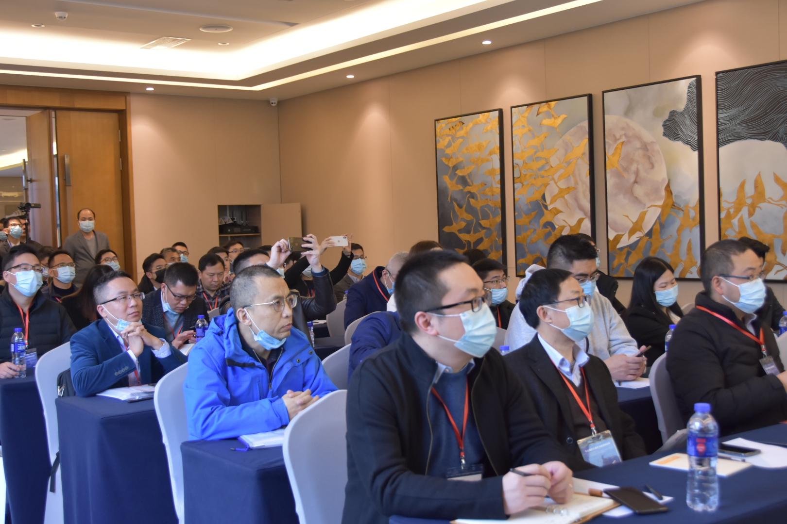 第九届中国功率变换器磁元件联合学术年会分会场
