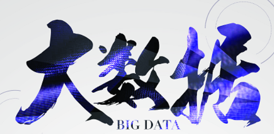 大数据+AI加持,国双赋能油气行业数字化转型、智能化发展