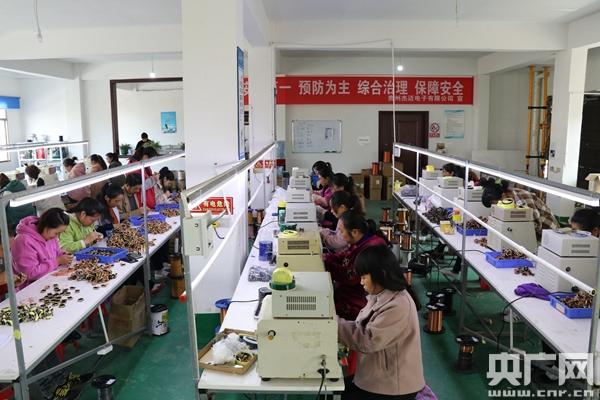 毕节返乡人士创办高频变压器扶贫车间  带动150人就业