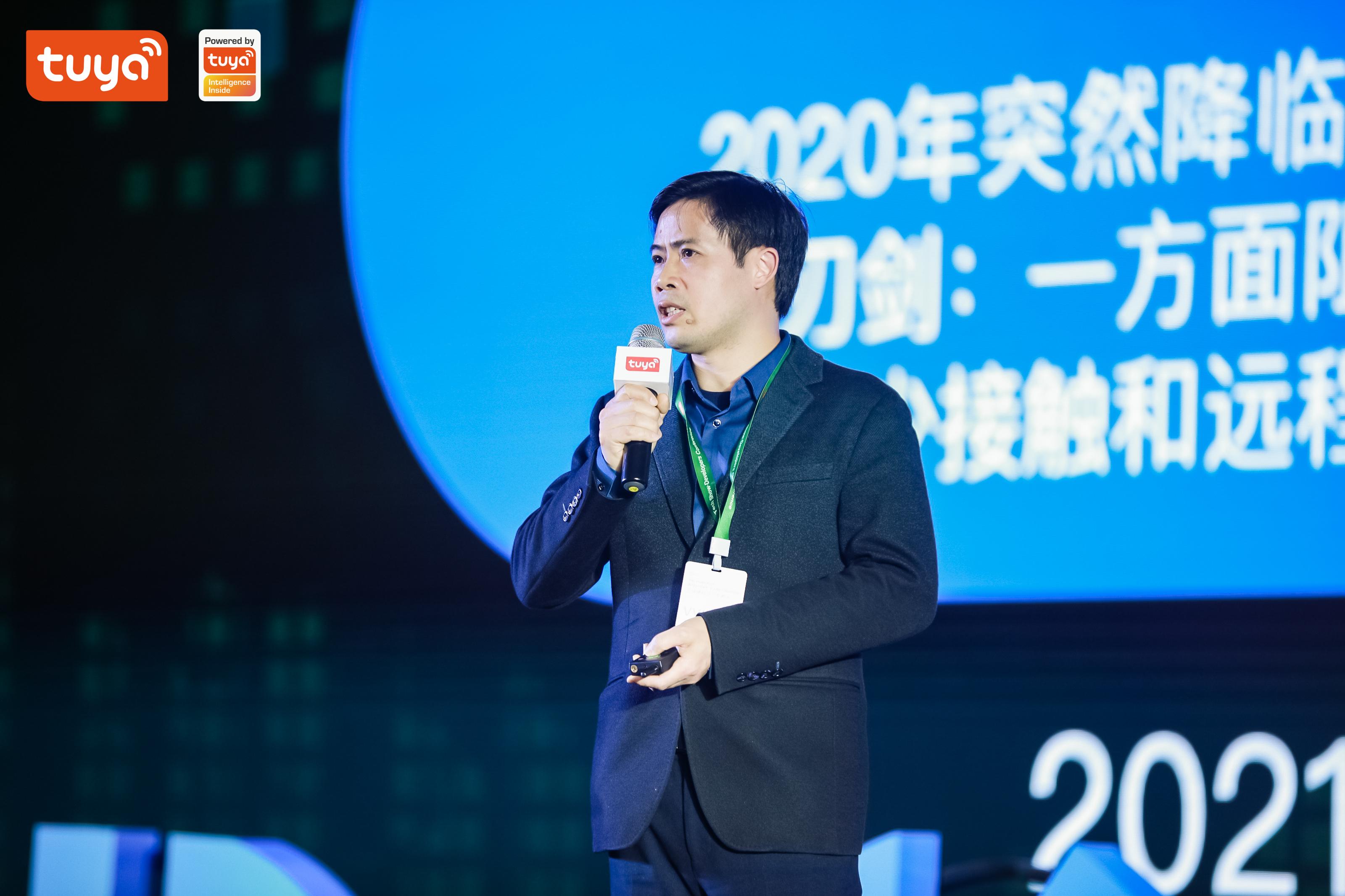 全球硬科技开发者大会(广州)正式召开,开发者齐聚共商制造业转型升级