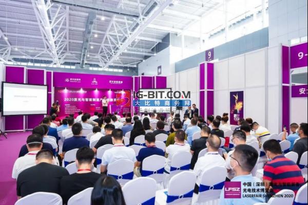 第十五届深圳激博会丨观众预登记重磅开启!多重福利等您来拿!