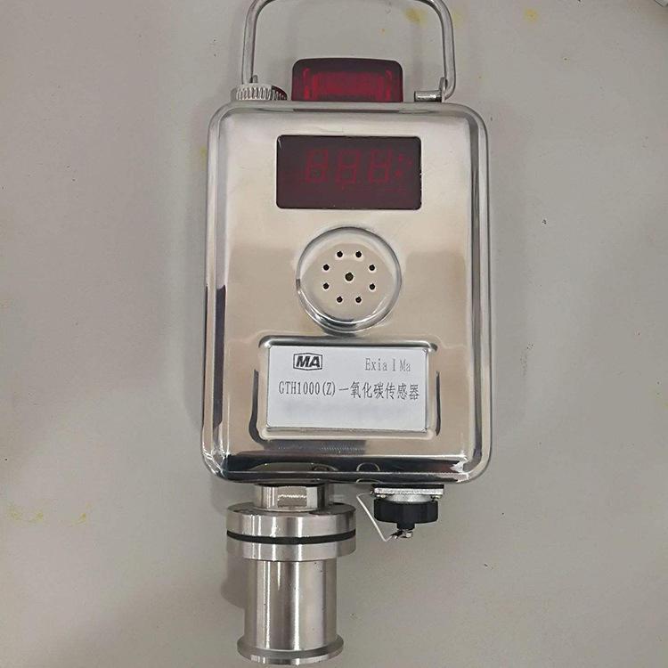 一氧化碳传感器选型建议