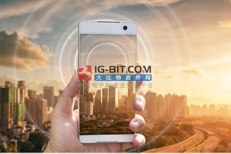 中国电信物联网连接突破2亿 NB-IoT连接超8000万