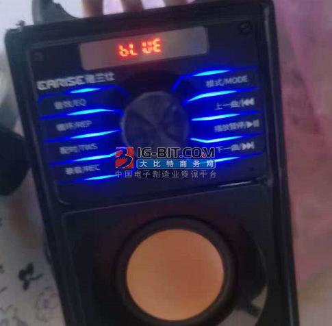 Fun Box|一款高性能与颜值兼备的多功能唱歌蓝牙音箱