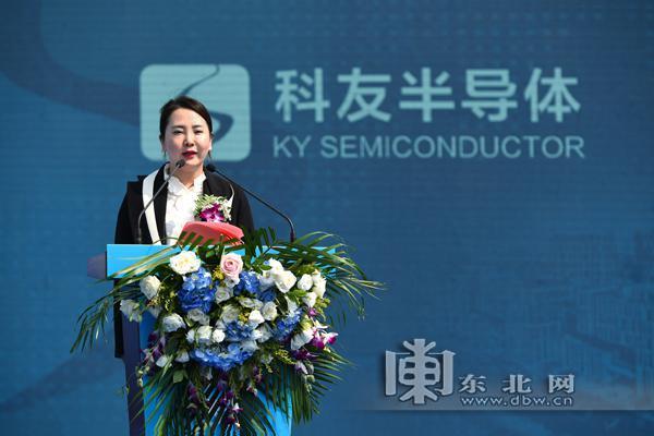 赵丽丽:努力实现第三代半导体全产业链技术中国化
