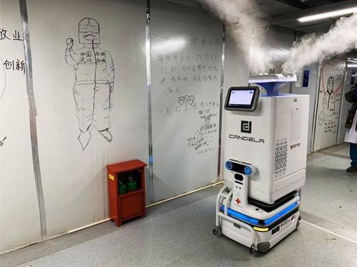 强化列车消毒 京港地铁试用智能双氧水雾化消毒机器人
