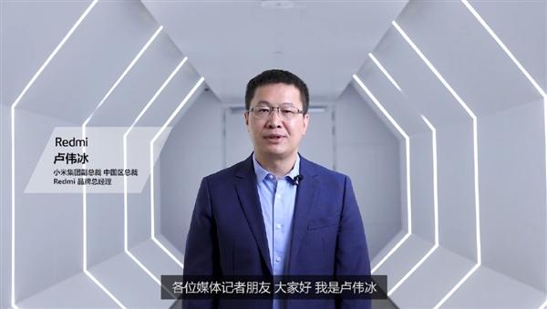 联发科正式发布新一代旗舰芯片天玑1200!