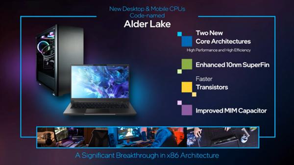 Intel 10nm产能增长3倍 12代酷睿CPU开始出样:首发大小核