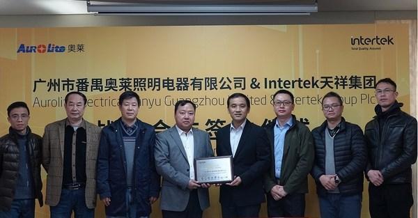 Intertek与奥莱照明达成战略合作 共促照明市场新发展