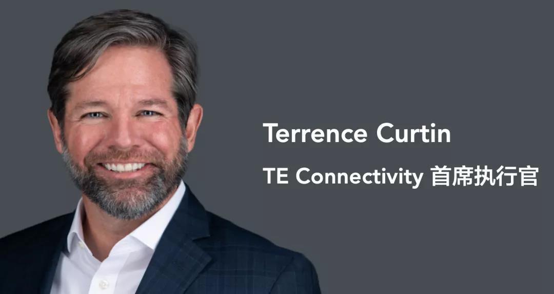 TE Connectivity公布2021财年第一季度财报
