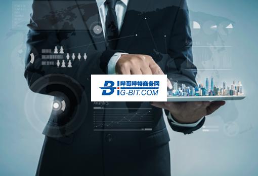 24小时监测 台州用物联网技术给城市治理