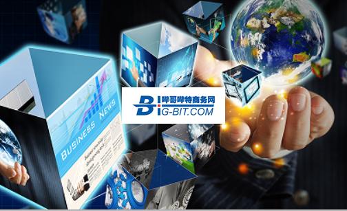 本源物联发布5G工业路由设备BC5521