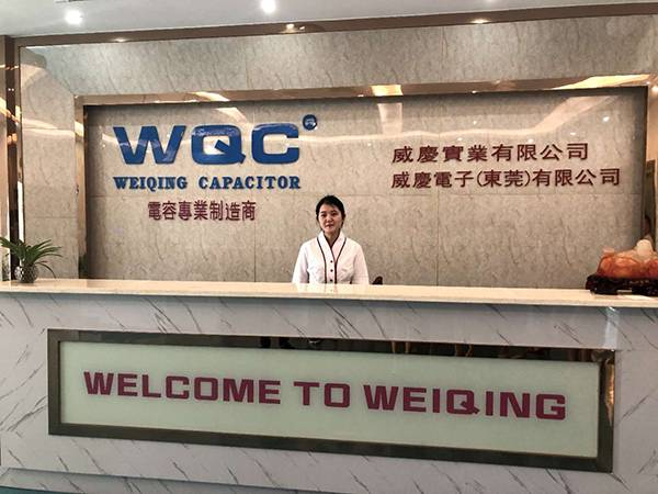 """WQC""入选品牌强国示范工程成员单位"