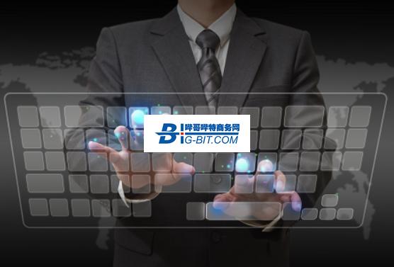 开工逢喜讯 美林数据入选2020年度大数据解决方案TOP50!