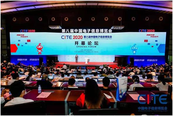 第九届中国电子信息博览会报名通道全面开启,精美礼品、专属服务、尊贵VIP……快来报名