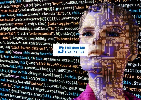 """贵安新区:深挖大数据""""钻石矿"""" 推动数字经济新突破"""