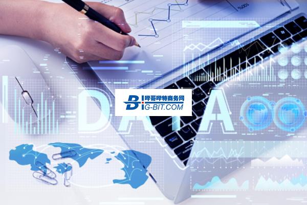 """""""筑巢引凤"""":永川大数据产业园""""智汇""""发展"""