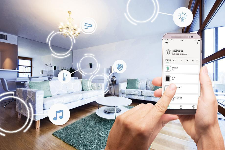 智能家居跻身瞩目风口,IoT云平台涂鸦智能为开发者全面赋能