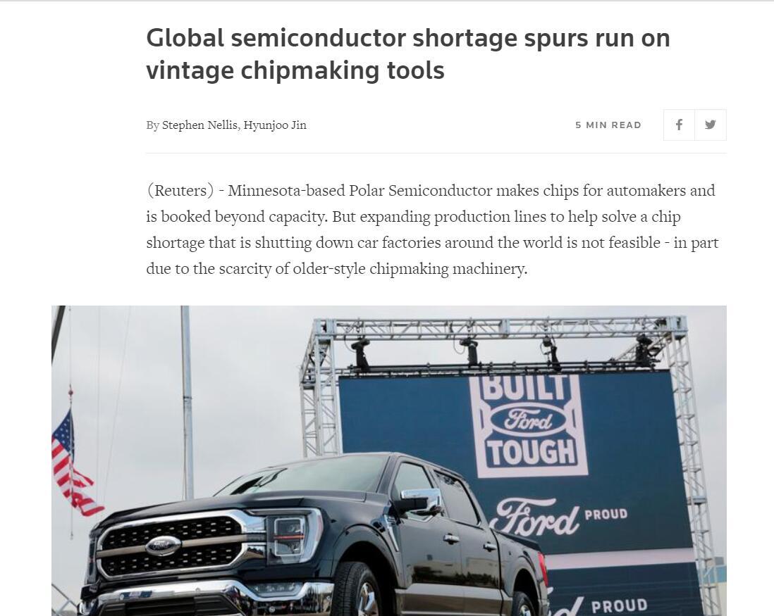 全球车用芯片短缺,意外致老式芯片生产设备热卖、紧俏