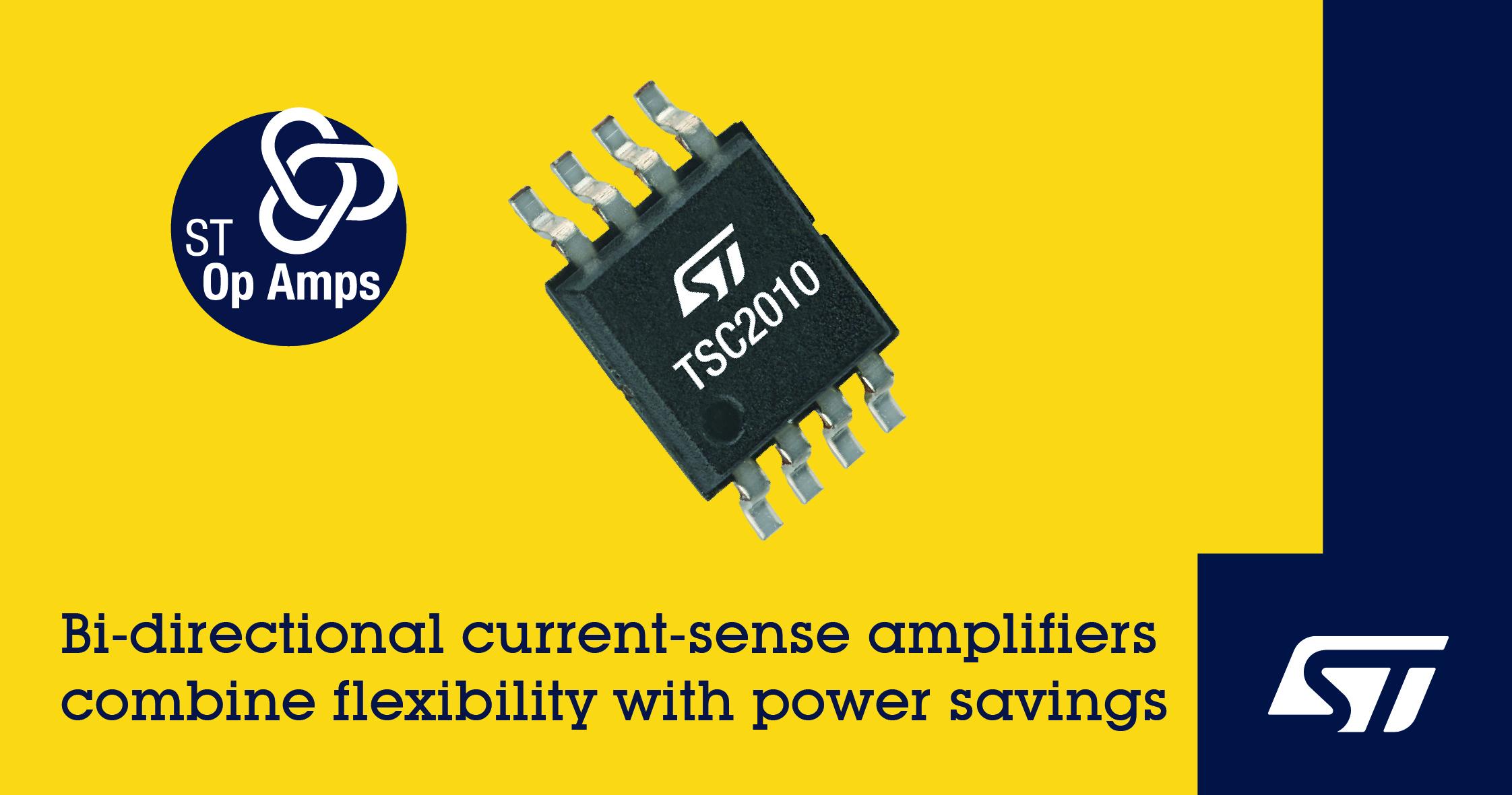 意法半导体推出精密高压双向电流检测放大器  提高稳健性和能效