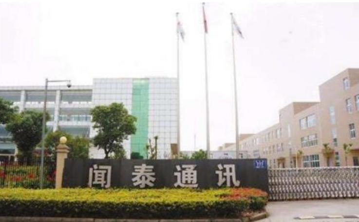闻泰科技:海外业务订单充足 功率半导体业务强劲增长