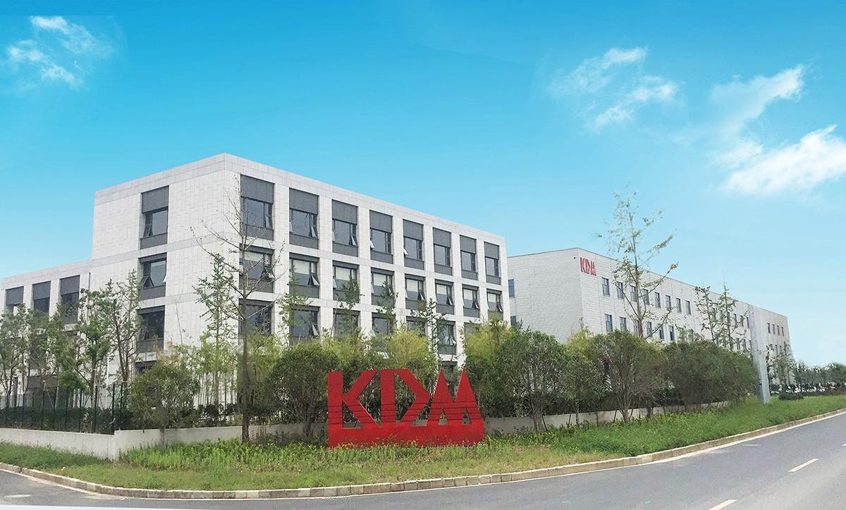 东睦科达协办第十届磁元件学术年会