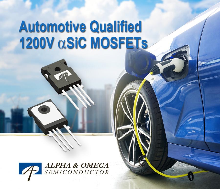 AOS发布符合车规标准的1200V 碳化硅MOS管(αSiC MOSFETs)
