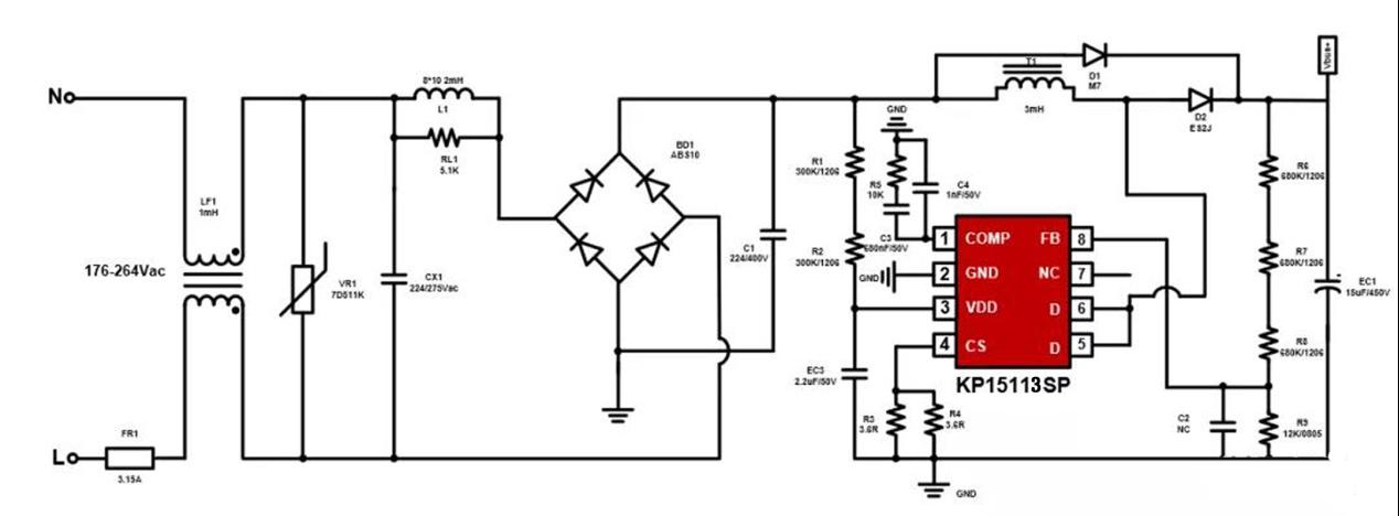 必易双级高P无频闪隔离过认证方案
