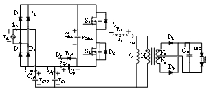 LLC谐振变换器低截面集成磁件漏磁通分析