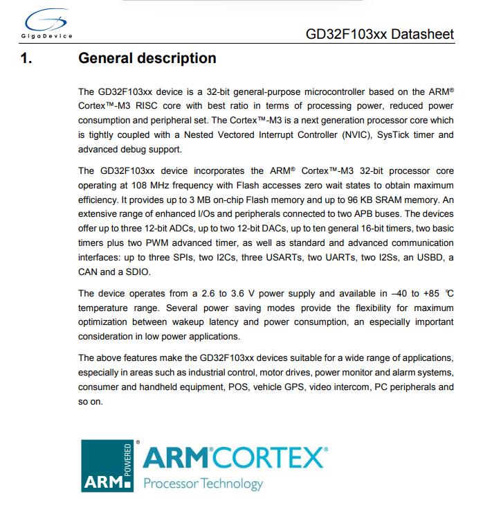 GD32F103XX基础说明