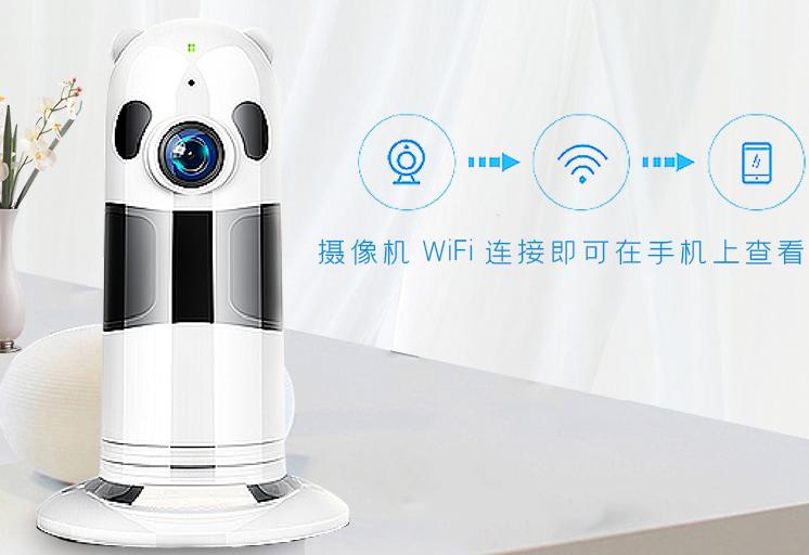 視頻監控變得越來越智能,連接也越來越緊密